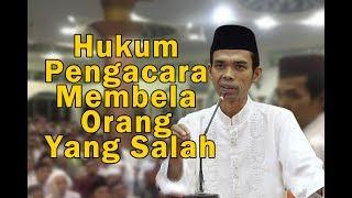 Gambar cover Hukum Pengacara Membela Orang Yang Salah | Ustadz Abdul Somad Lc Ma