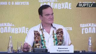 Пресс-конференция Тарантино в преддверии российской премьеры «Однажды в Голливуде» — LIVE - YouTube