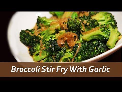 Video Broccoli Garlic Stirfry Recipe - Tasty Quick Dinner Recipes
