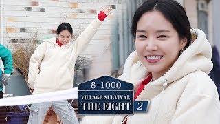 """Michuri"" Son Na Eun Cut Full Version [Village Survival, the Eight 2 Ep 5]"