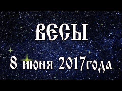 Гороскоп на сентябрь 2016 для стрельца от павла глобы на