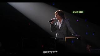 【Live】*最精彩!!!~林敏驄 @【鄭中基演唱會】大年初一:你除左條褲落下面要保重!!!(足本送黃子華)