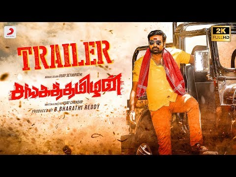 Sangathamizhan Movie Trailer
