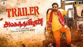 Sanga Thamizhan - Official Trailer