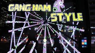 TOUR POR COREA: Gangnam (Korea Virtual Tour) [강남 투어] ♥ #DTEC