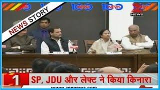100 NEWS  Rahul Gandhi Again Slammed PM Modi On Note Ban  Part 1