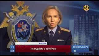 Еще одно нападение в школе произошло в России