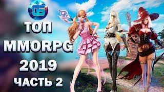 Самые ожидаемые MMORPG 2019 года | Часть 2