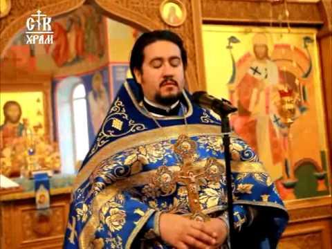 Проповедь в праздник Покрова Пресвятой Богородицы и Приснодевы Марии.