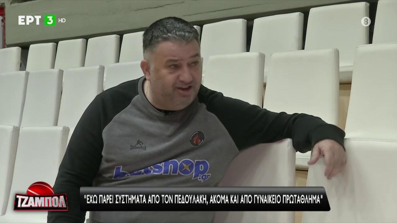 Μ.Γιατράς: Έχω πάρει συστήματα από τον Πεδουλάκη και από γυναικείο μπάσκετ | 01/03/2021 | ΕΡΤ