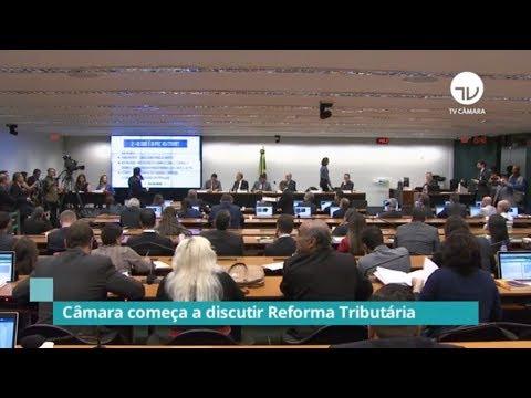 Comissão da Reforma Tributária apresenta texto inicial - 20/08/19