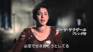 映画『メイズ・ランナー2砂漠の迷宮』メイキング映像