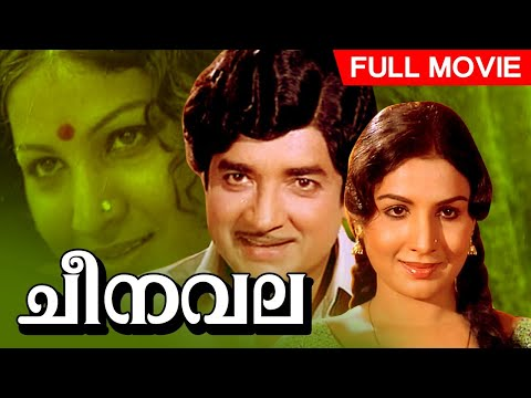 Cheenavala Malayalam | Prem Nazir,Jayabharathi | Action | Latest Upload 2016