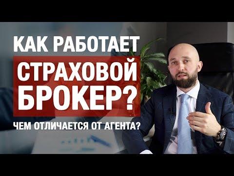 Рунескрипт на бойкую торговлю