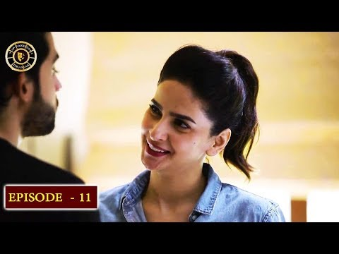 Cheekh Episode 11 -