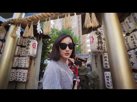 日本旅行紀錄-御金神社