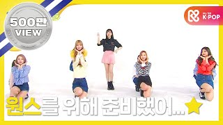 Weekly Random Dance Speacial  - Twice 편