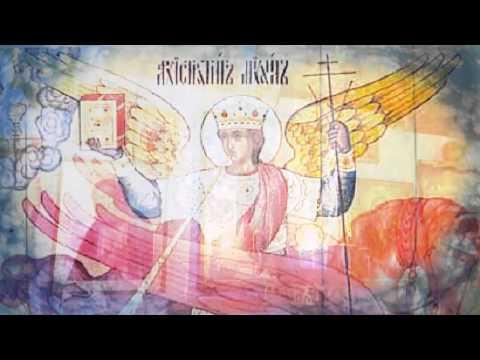 Молитва об исцелении святому рафаилу