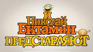 GetCourse.Ru | Презентация Infobusiness.Consulting