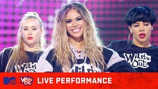 Dinah Jane Joins VMA Celebration w/ 'Heard It All Before' 🎶 Wild 'N Out
