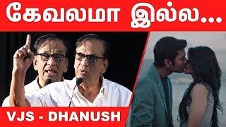 தனுஷ் - விஜய் சேதுபதியை வறுத்து எடுத்த - Producer K. Rajan | Enpt | Sangathamizhan