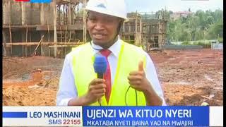 Ujenzi wa kituo kipya cha mabasi Nyeri kinalenga kupunguza msongamano