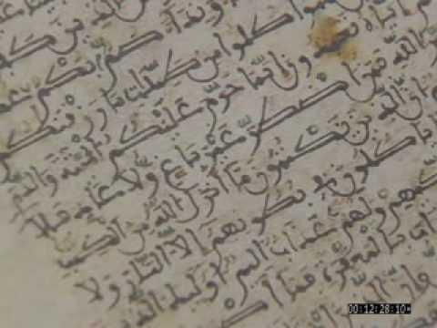 Facsímil del Corán de Cútar. Museo del Monfí