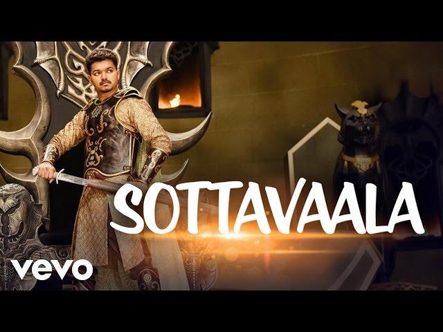 Sottavaala Song Lyrics From Puli Tamil Movie | K24Crazy com