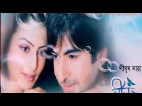 Download Saiyaan.. Nil Akasher Chandni Movie Song HD Mp4 3GP Video and MP3