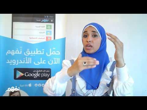 نمو السكان في مصر - الدراسات الإجتماعية - للصف الرابع الإبتدائي - الترم الأول - نفهم