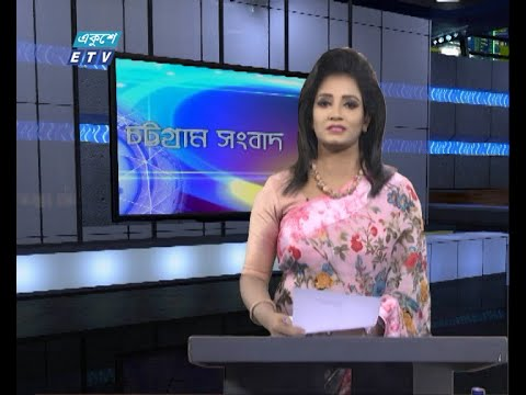 06 PM News || সন্ধ্যা ০৬টার সংবাদ || 15 July 2020 || ETV News