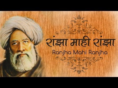 Book Of Baba Bulleh Shah