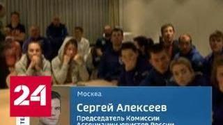 Сергей Алексеев: решение МОК надо обжаловать, нарушено спортивное право - Россия 24
