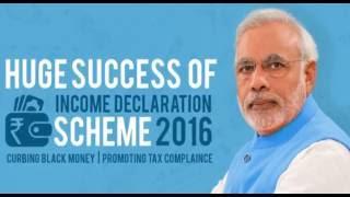 Black Money worth Rs. 65,250 crore disclosed under Income Declaration Scheme: Shri Arun Jaitley