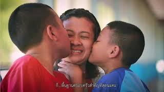 """ตอนที่ 1 THAI MODEL   คู่มือดูแลเด็กพิเศษด้วยหัวใจ """"ฉบับความสุขทั้งผู้ดูแลและเด็ก"""""""