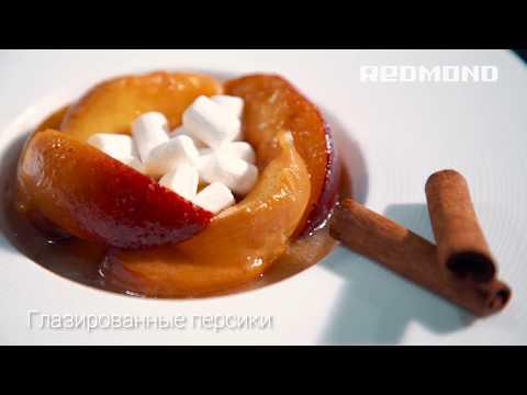 Глазированные персики, запеченные в духовке-гриль SteakMaster REDMOND RGM-M800