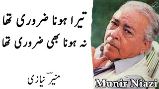Munir Niazi Shayari   Tera Hona Bhi Zaruri Tha Na Hona Bhi Zaruri Tha   Urdu Poetry Whatsapp Status