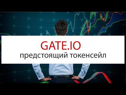 Ethereum в рубли