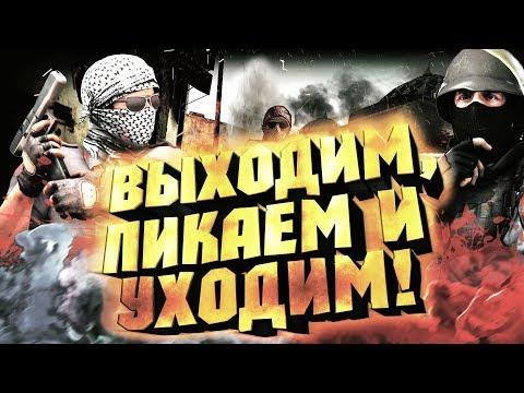 #13 CS:GO -  МИТЯТАЩИТ: ДА ТЫ БОГ! - пошёл ставить бомбу и не смог. (Моменты)