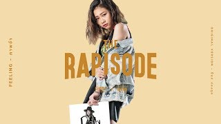 ภาพจำ - Feeling (THE RAPISODE) [Official Audio]