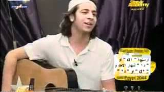 محمد قماح - مالى كده حيران تحميل MP3