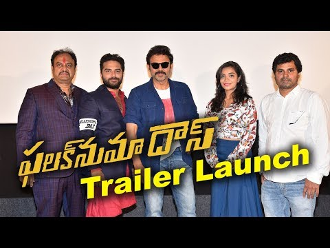 falaknuma-das-movie-trailer-launch