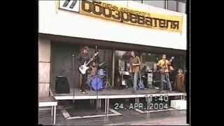 АбрАкАдАбрА - Концерт на площади Ленина (2004)