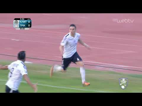 Football League: ΚΑΛΑΜΑΤΑ -ΤΡΙΚΑΛΑ | ΓΚΟΛ 0-1 | 07/12/2019 | ΕΡΤ