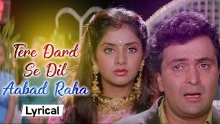 Tere Dard Se Dil With Lyrics | Heart Break Song   - YouTube