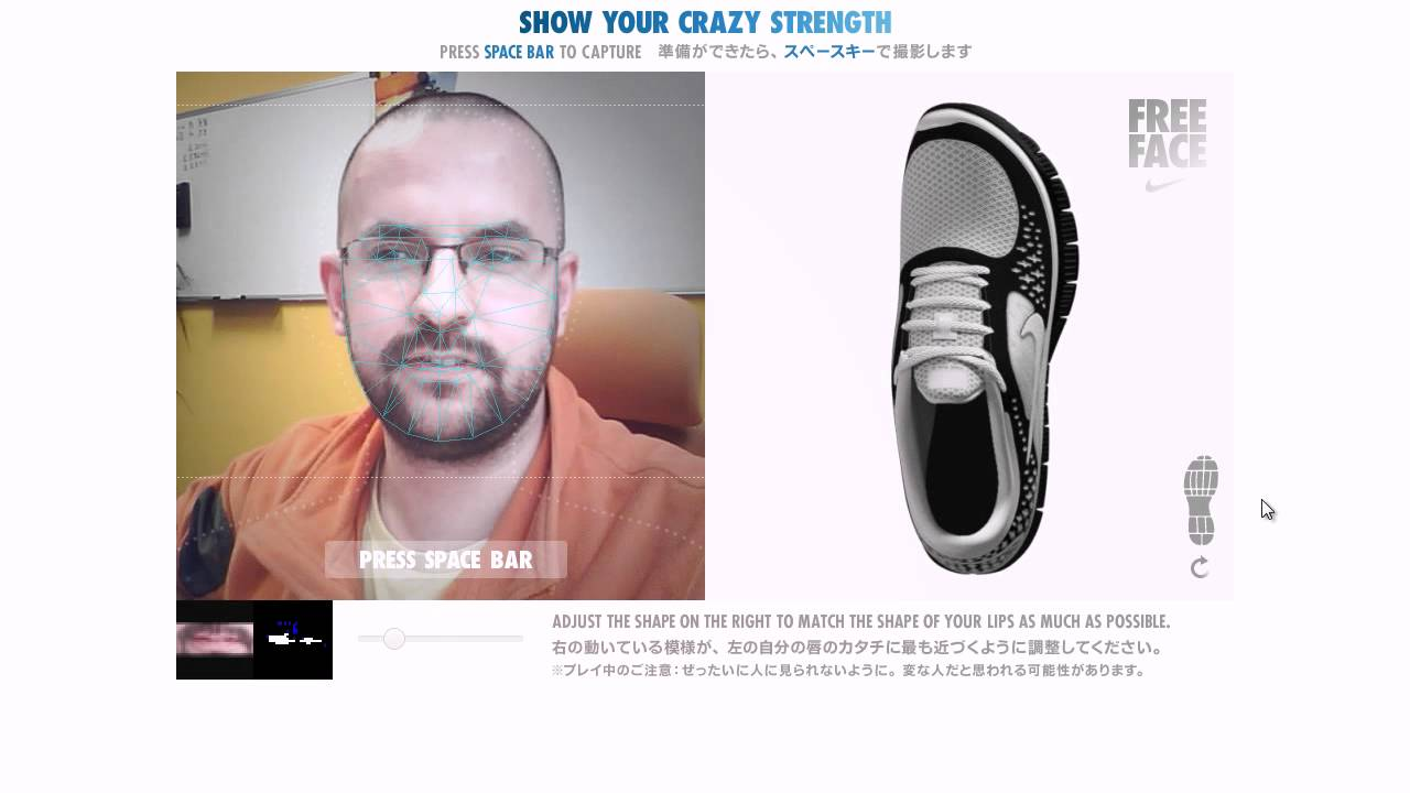 Make Silly Webcam Faces To Scrunch Up A Nike Sneaker