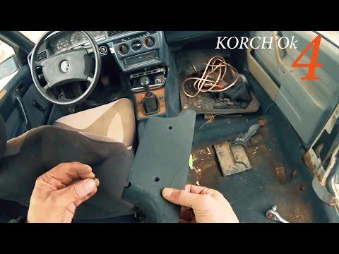 Mercedes-Benz 190Е W201 разбор перетяжка салона KORCH'Ok 4