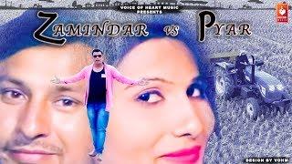 Zamidar VS Pyar | Vinod Sharma, Priyanka Chauhan | Amarjit Moun | New Haryanvi Songs Haryanavi 2018