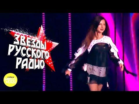 Нюша - Ночь (Live in Crocus City Hall 2018)