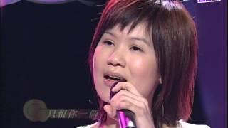 《費玉清的清音樂》-黃乙玲